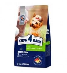 Сухой корм Club 4 Paws для взрослых собак малых пород, 2 кг