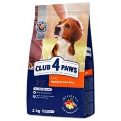 Сухой корм Club 4 Paws для взрослых собак средних пород, 2 кг