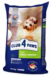 Сухой корм Club 4 Paws для взрослых собак малых пород, 14 кг