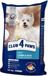 Сухой корм Club 4 Paws для взрослых собак малых пород с ягненком и рисом, 14 кг