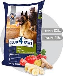 Сухой корм Club 4 Paws для взрослых собак крупных пород, 14 кг