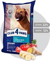 Сухой корм Club 4 Paws для взрослых собак всех пород с ягненком и рисом, 14 кг