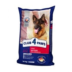 "Сухой корм Club 4 Paws Club 4 Paws 14кг Премиум ""Актив"". Сухой корм для взрослых активных собак всех пород"