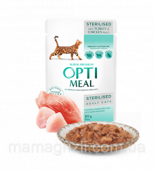 Влажный корм Optimeal для стерилизованных кошек с индейкой и курным филе в соусе, 85г*12шт