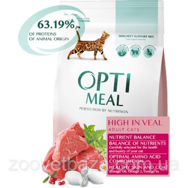 Сухой корм Optimeal для взрослых кошек с высоким содержанием телятины, 4 кг