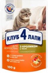 Влажный корм Club 4 Paws для кошек с кроликом в желе, 100г*24 шт