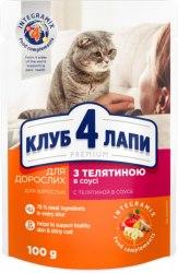 Влажный корм Club 4 Paws для кошек с телятиной в соусе, 100г*24шт