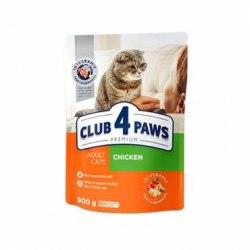 Сухой корм Club 4 Paws 2кг Премиум для стерилизованных кошек