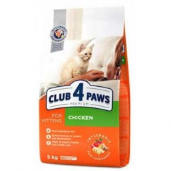 Сухой корм Club 4 Paws для котят с курицей, 5 кг