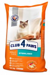 Сухой корм Club 4 Paws для взрослых стерилизованных кошек, 14 кг