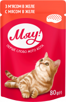 Влажный корм Мяу для взрослых кошек мясом в желе, 80г*24шт
