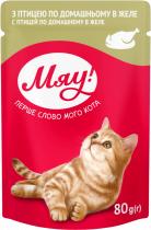 Влажный корм Мяу для взрослых кошек с птицей в желе, 80г*24 шт
