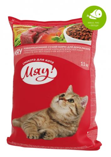 Сухой корм Мяу для кошек мясо, рис+овощи 11 кг