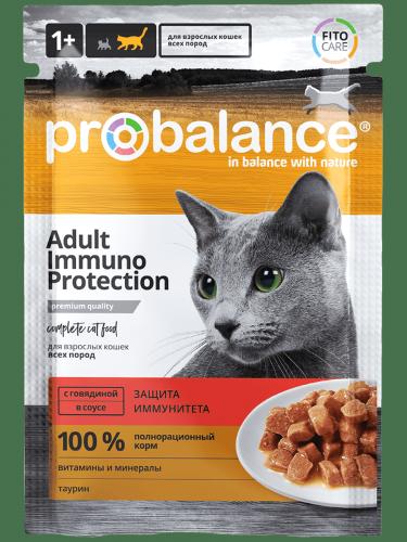 Влажный корм ProBalance Immuno Protection корм для кошек c кроликом в соусе (пауч), 25шт*85г