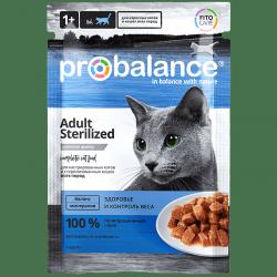 Влажный корм ProBalance Sterilized корм для стерилизованных кошек и кастрированных котов (пауч), 25шт*85г