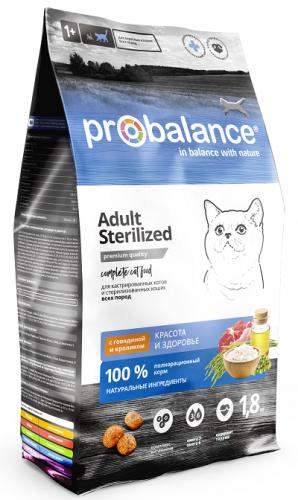 Сухой корм ProBalance Sterilized Корм сухой для стерилизованных кошек и кастрированных котов 1,8 кг