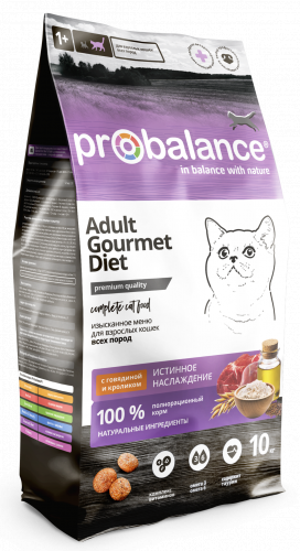 Сухой корм ProBalance Gourmet diet Adult Корм сухой для взрослых кошек с говядиной и кроликом 10 кг