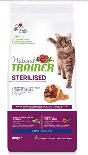 Сухой корм TRAINER для стерилизованных кошек и кастрированных котов с сыровяленной ветчиной 10 кг