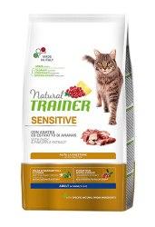Сухой корм TRAINER для кошек с чувствительным пищеварением, утка 1,5 кг
