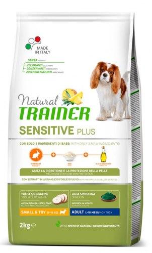 Сухой корм TRAINER для собак мелк и миниат пород с чувствительным пищеварением, кролик 2 кг