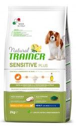 Сухой корм TRAINER беззерновой для собак мелк и миниат пород с чувствительным пищеварением, ягненок 2 кг