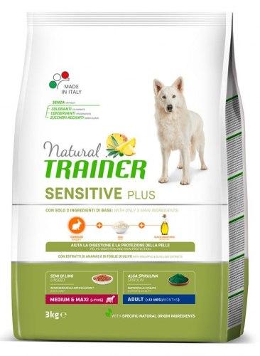 Сухой корм TRAINER для собак средних пород с чувствительным пищеварением, кролик 12 кг