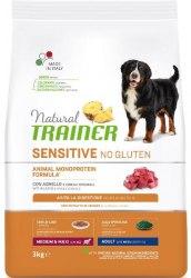 Сухой корм TRAINER для собак средних пород с чувствительным пищеварением, ягненок 3 кг