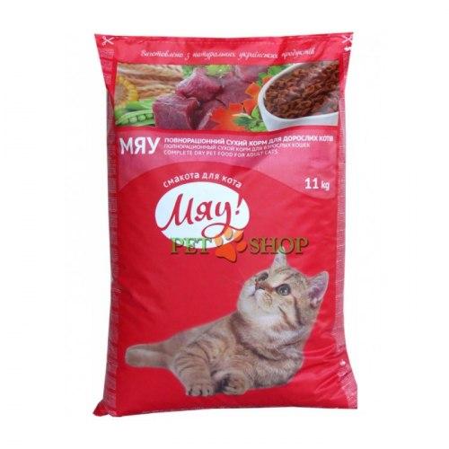 Корм Мяу для кошек куриный НА РАЗВЕС 100г