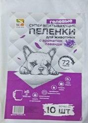 Пеленки FOUR PETS Lavender для собак c ароматом лаванды 60х60см., упаковка 10 шт