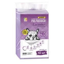 Пеленки FOUR PETS Lavender для собак c ароматом лаванды 60х90см., упаковка 10 шт