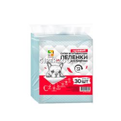 Пеленки FOUR PETS для собак 45х33см., упаковка 30 шт