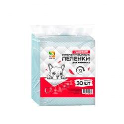 Пеленки FOUR PETS для собак 45х60см., упаковка 30 шт