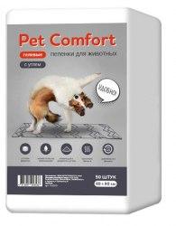 Пеленки Pet Comfort для собак с углем 60х90см., упаковка 50 шт