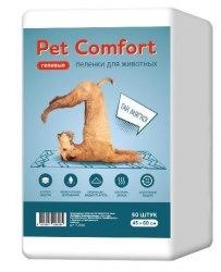 Пеленки Pet Comfort для собак 60х60см., упаковка 50 шт