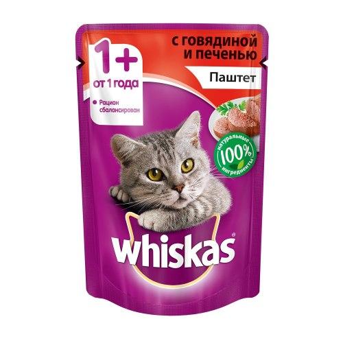 Паштет Whiskas говядина и печень, 85г