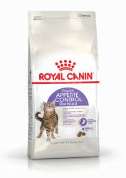 Сухой корм Royal Canin Indoor Appetite Control 2кг