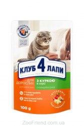 Консерва Club 4 Paws для кошек, с курицей в соусе, 100г