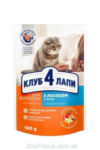 Консерва Club 4 Paws для кошек, с лососем в желе, 100г