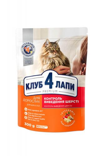 Сухой корм Club 4 Paws для взрослых кошек Hairball, 300г