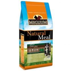 Сухой корм Meglium Sensible Lamb & Rice 15 кг