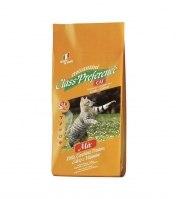 Сухой корм В НАЛИЧИИ CAT MIX для взрослых кошек. Курица- Индейка- Овощи, 3 кг
