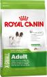 Сухой корм Royal Canin X-SMALL ADULT - 0,5 кг