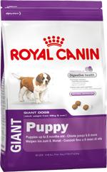Сухой корм Royal Canin GIANT PUPPY - 15 кг