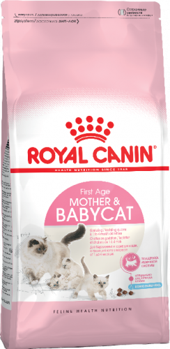 Сухой корм Royal Canin BABYCAT - 2 кг