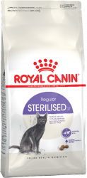 Сухой корм Royal Canin STERILISED - 2 кг