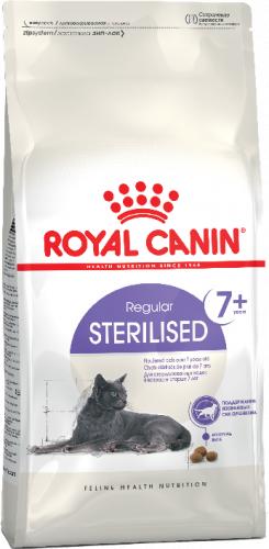 Сухой корм В НАЛИЧИИ Royal Canin STERILISED +7 - 0,4 кг