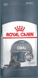 Сухой корм Royal Canin ORAL SENSITIVE - 1,5 кг