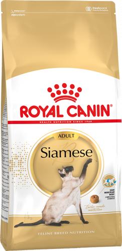 Сухой корм Royal Canin SIAMESE - 0,4 кг