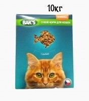 Сухой корм Baks для кошек мясное ассорти, 10 кг