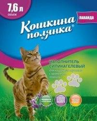 Наполнитель в Наличии Кошкина Полянка силикагелевый с ароматом лаванды, 7,6 л